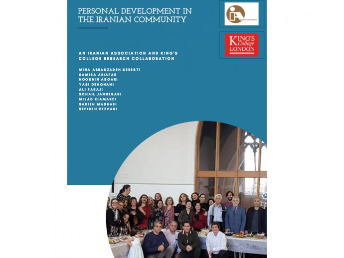 Photo of the front page of the report from this study